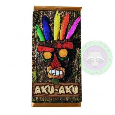 Chocolate Aku-Aku